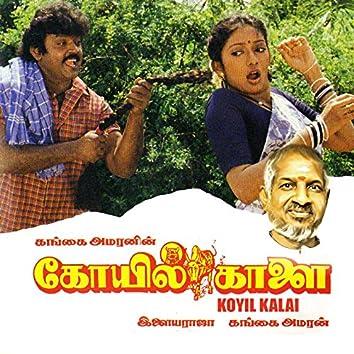 Koyil Kalai (Original Motion Picture Soundtrack)