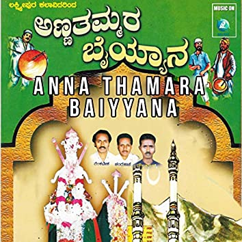 Anna Thamara Baiyyana