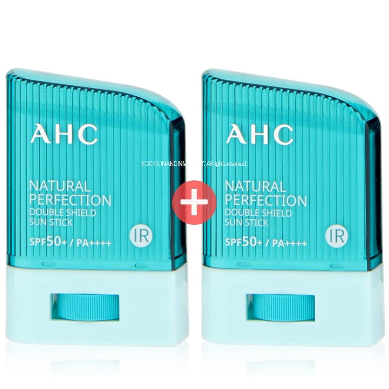 エーカーセンター飼い慣らす[ 1+1 ] AHC ナチュラルパーフェクションダブルシールドサンスティック 14g, Natural Perfection Double Shield Sun Stick SPF50+ PA++++