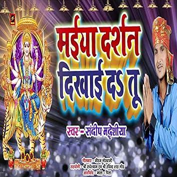Maiya Darshan Dikha De Tu - Single
