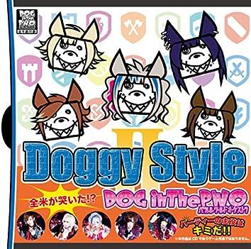 Doggy StyleⅡ