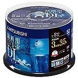 Verbatim バーベイタム 1回録画用 DVD-R DL CPRM 215分 50枚 ホワイトプリンタブル 片面2層 2-8倍速 VHR21HDP50SD1