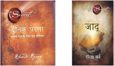 Dainik Prerna + Jadu (Set of 2 Books)