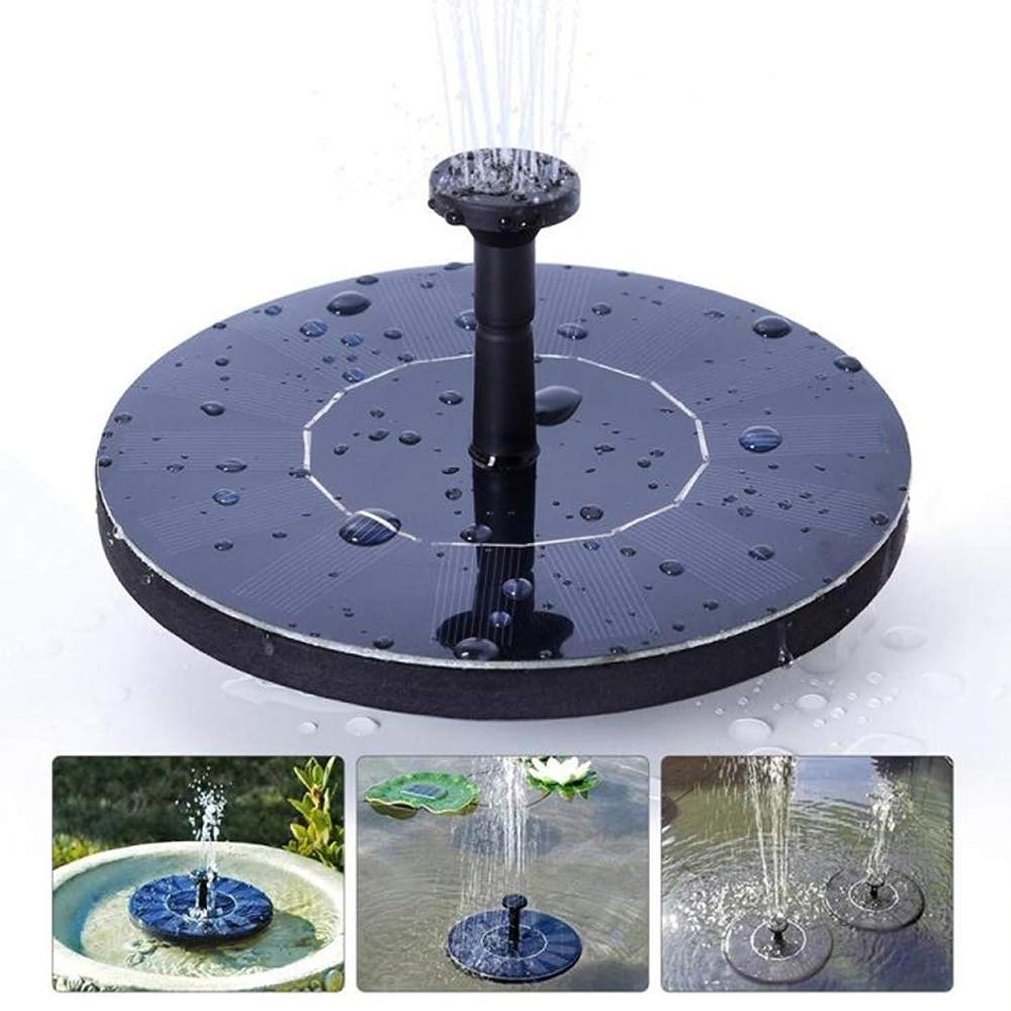 ビジター収束適性ソーラー噴水、噴水ガーデンプール、ソーラーパネルのフローティング噴水の庭の装飾噴水搭載ミニソーラー
