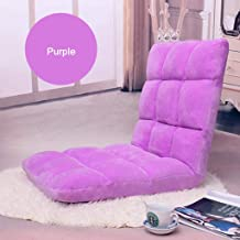 Furniture Folding Floor Chair, Foldable Padded Floor Meditation Gaming Chair with Adjustable Backrest Thick Seat Cushion S...