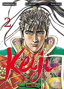 Keiji Nouvelle édition Tome 2