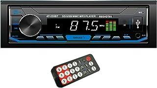 Audiotek AT-259BT - Reproductor multimedia digital de un solo din, receptor estéreo con Bluetooth/USB/FM/MP3 con cara desm...