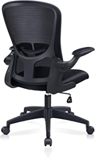 Office Chair, FelixKing Ergonomic Desk Chair with Adjustable Height, Swivel Computer Mesh Chair with Lumbar Support and Fl...