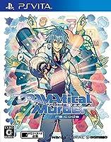 DRAMAtical Murder re:code - PS Vita