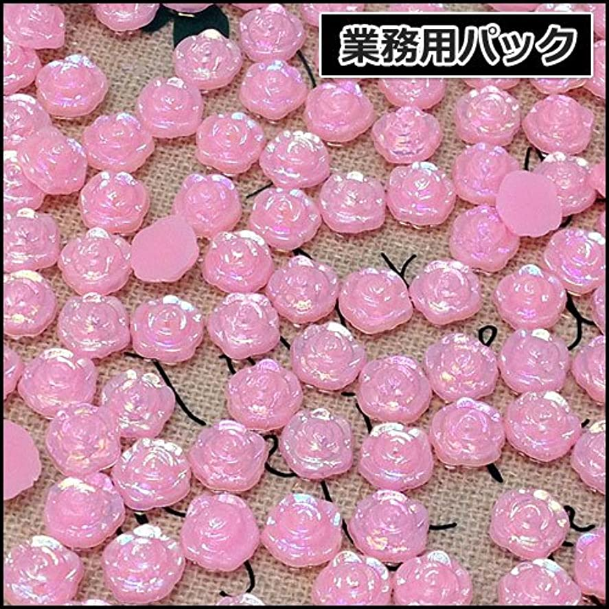 拍手棚折る【業務用】パール調ミニ薔薇7mm「ライトピンク」50個入り