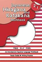 Japanese Hiragana and Katakana Workbook: japanese language workbook for beginners. learning & Handwriting Practice book fo...