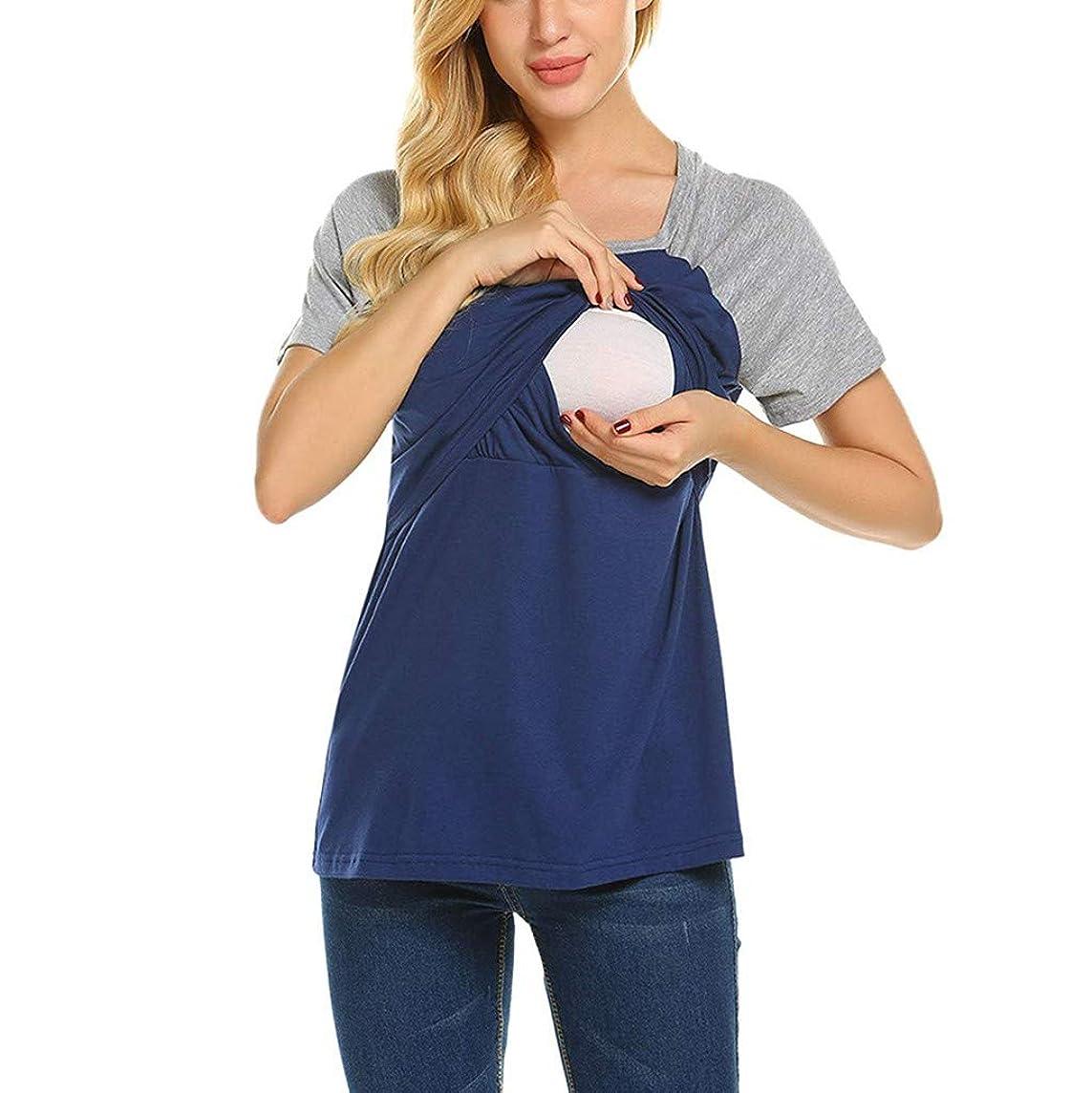 Women's Maternity Tops Nursing Breastfeeding T-Shirt Maternity T Shirts Top