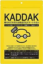 【日本語 正規パッケージ品】 KADDAK カダック kaddakスマートタオル 拭くだけで 車 の キズ や 汚れを 除去する スマートタオル (スマートタオル)