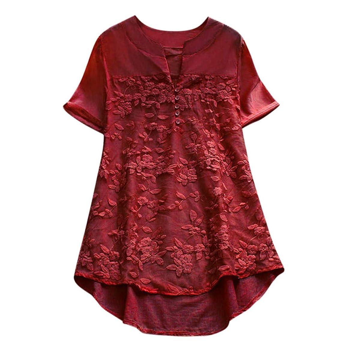 Cewtolkar Women Tops Floral Print Blouse Pullover T Shirt Short Sleeve Tunic Lace Shirt Cotton and Linen Tees