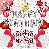 風船 誕生日 飾り付け セット (48点) happy birthday バルーン バースデー バルーン 赤い色 王冠 風船 男女兼用 【G&H】