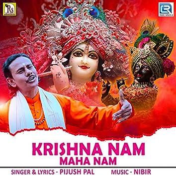Krishna Nam Maha Nam
