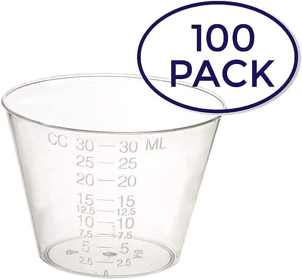 Dynarex 4252 月聚乙烯药杯 100 数月套透明