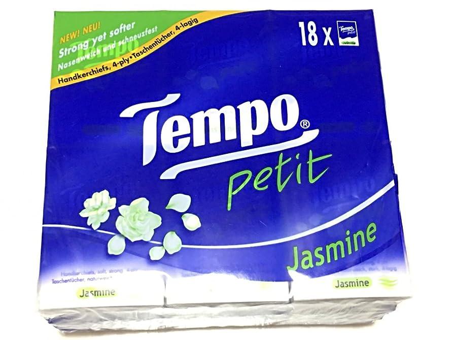 アナログ影響を受けやすいです深さ[ARTASY WORKSHOP?][並行輸入品] Tempo petit テンポ 4枚重ねの構成 ティッシュペーパー ハンカチ 7枚入り X 18バッグ 126枚 メントール 柑橘花 ジャスミン アップルウッド もも 滅菌 (ジャスミン (Jasmine))