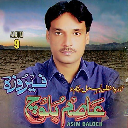 Asim Baloch