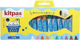 Kitpas FB-10C Bath 10 Colours