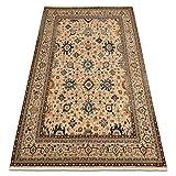Teppich Wolle KESHAN orientalisch klassisch 7521/53555 beige/dunkelblau 250x350 cm beige
