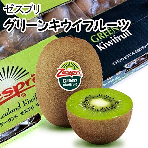 【ニュージーランド産】ゼスプリグリーンキウイフルーツ約1kg