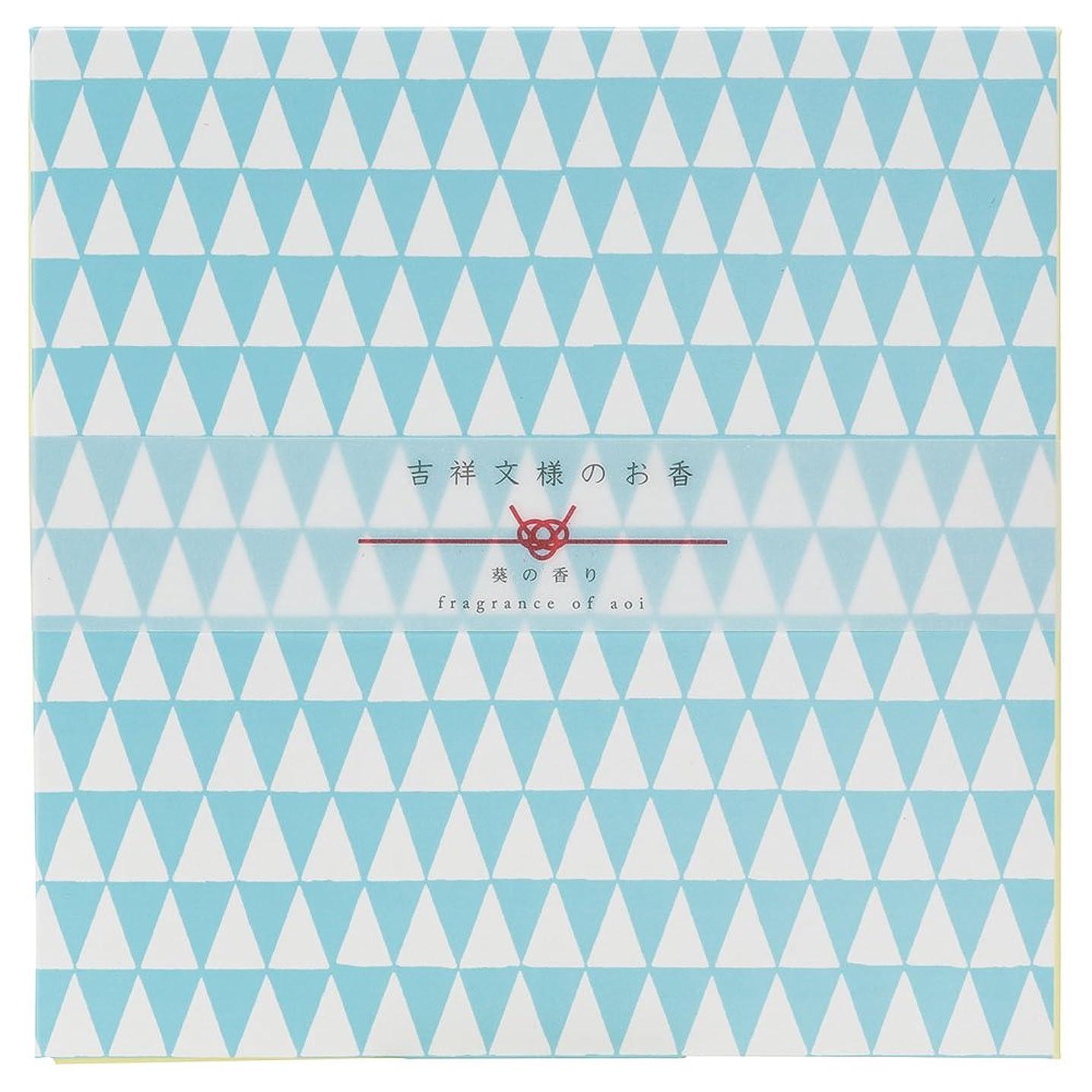 爆弾ツール旅客ノルコーポレーション お香 吉祥文様のお香 香立て付き 葵 OI-API-1-1