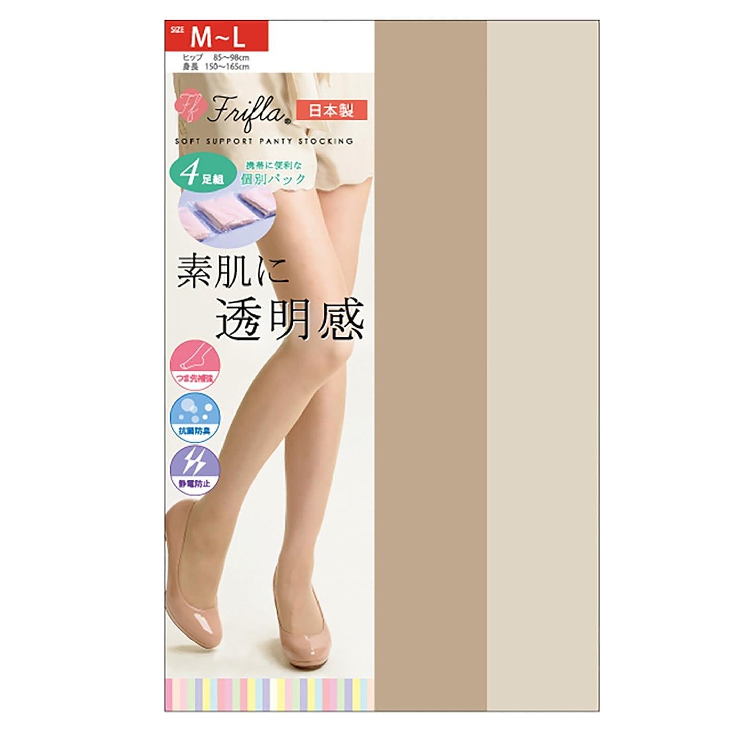 ひいきにする貞肖像画素肌に透明感 ソフトサポートタイプ 交編ストッキング 4足組 日本製-素肌感 個包装 抗菌防臭 静電気防止 M-L L-LL パンスト (M-L, ピュアベージュ)