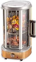 YFGQBCP Électrique Rotisserie Grill for Kebabs, Barbecue Automatique Rotating Smokeless, Vertical Four électrique, 1500 W