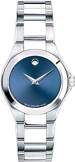 Movado Defio Quartz Black Dial Ladies Watch 0607309