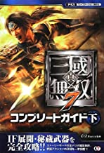Best dynasty warriors 8 complete Reviews