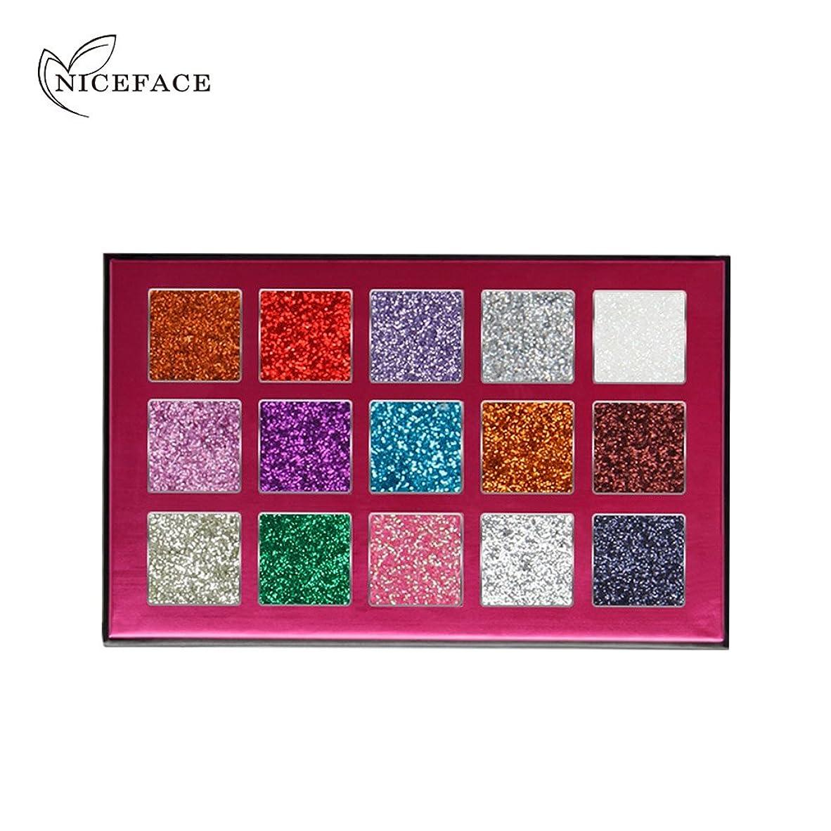 ミスペンドスーパーマーケット純正アイシャドーパレット、15色長持ちグリッターダイヤモンドアイシャドー化粧品(1)