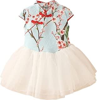 LittleSpring Little Girls' Qipao Dress Chinese Tutu Dress