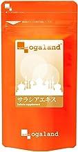 オーガランド[ogaland] サラシアエキス [ 90粒 / 約3ヶ月分 ]食事に含まれる糖分が気になる方に (サラシアエキス末/スリランカ産) 食生活サポート サプリメント