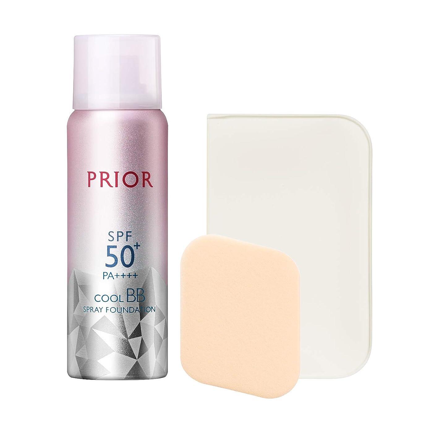 検出可能縁寛解プリオール クール美つやBBスプレー UV 50 c ライト 50g