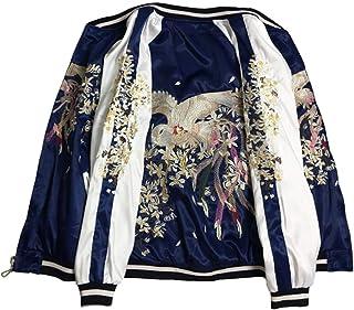 NOBRAND Spring and Autumn Two-Sided Wear Embroidered Baseball Jacket Men Women's Clothes Yokosuga Phoenix Silk Satin Bombe...