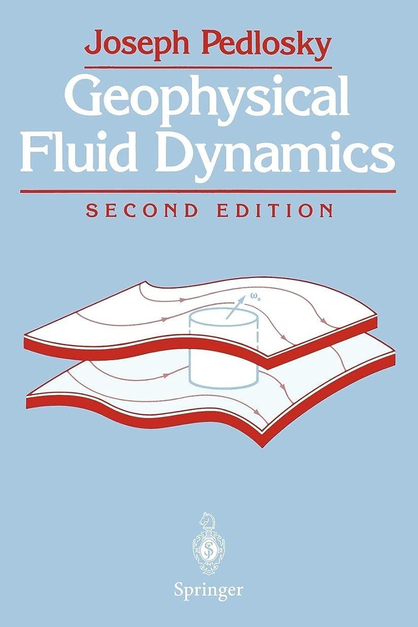 黒くする空港男Geophysical Fluid Dynamics