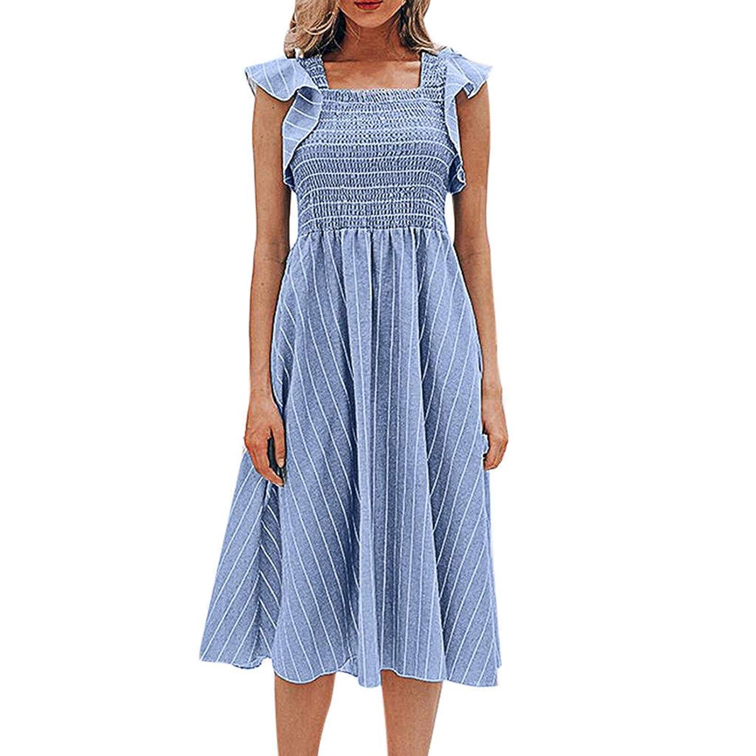 Tronet Summer Casual Dresses,Fashion Womens Beach Ruffles Sleeve Ladies Square Collar Stripe Print Long Dress