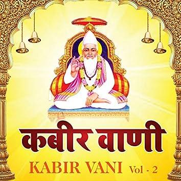Kabir Vani, Vol. 2