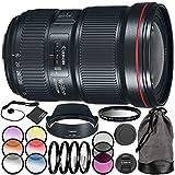 Canon EF 16-35mm f/2.8L III USM(0573C002) Lens 11PC Accessory Kit - EOS 7D Mark II, 6D Mark II, 5D Mark IV, 5D S R, 5D S, 5D Mark III, 80D, 70D, 77D, T5, T6, T6s, T7i,