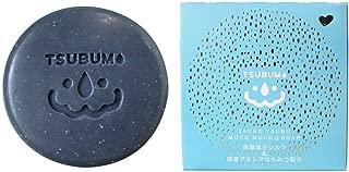 【TSUBUMO(ツブモ)】ポツポツ ザラつき 毛穴つるん 肌 固形 石鹸 ミネラルソープ フェイス&ボディ用 90g|ボタニカル アロマ 天然スクラブ入り ふわふわなめらかな濃密泡 アルガンオイル 低刺激 敏感肌にも|日本製