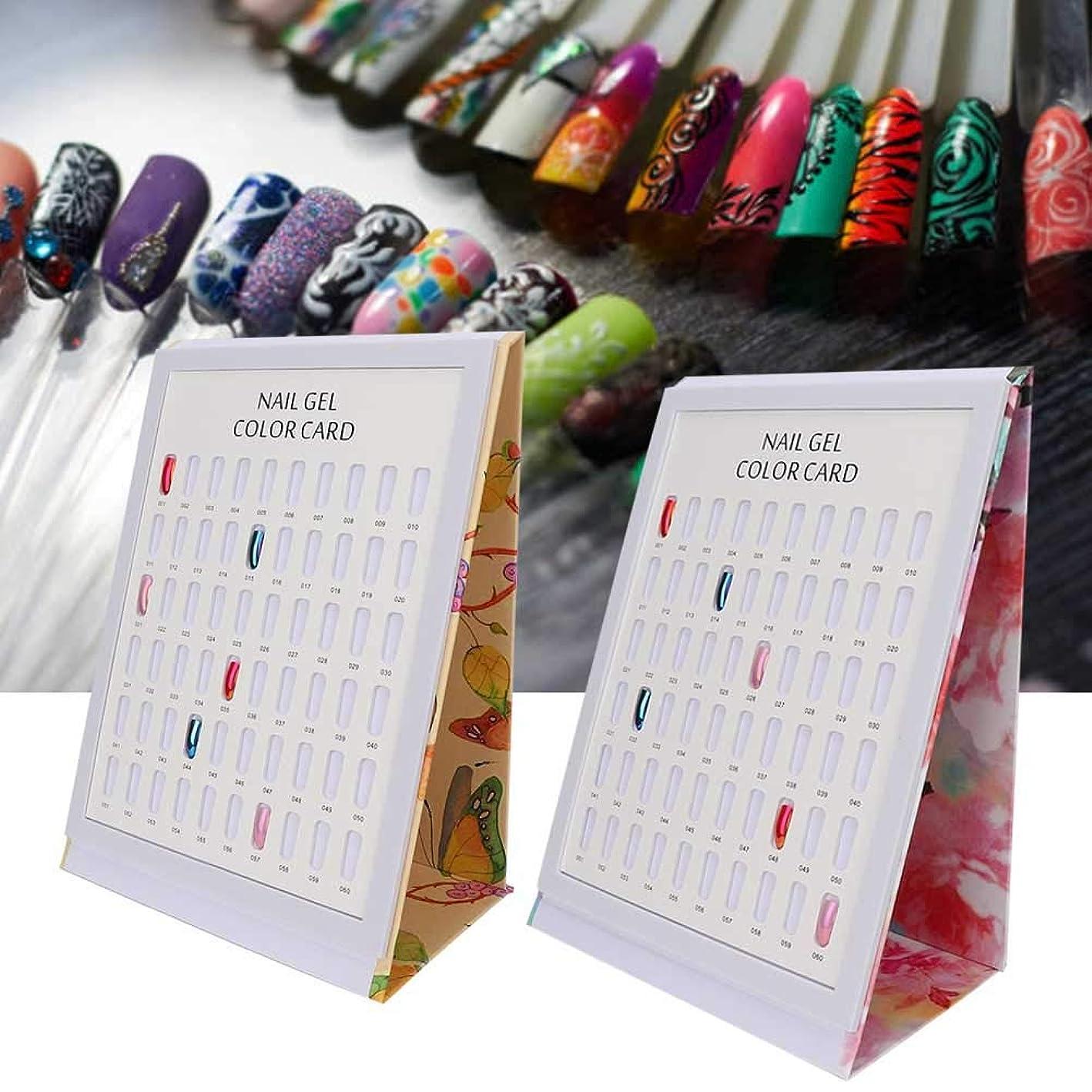 有益な教質素なネイルジェルポリッシュカラーディスプレイボードフォールディングネイルカラーカードブックを折り畳む120グリッド(B)