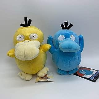 Pitaya. 2X Shiny Psyduck Plush Soft Toy Stuffed Animal Doll Teddy 7
