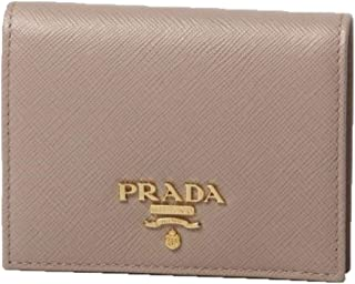 Prada Portafoglio Vertical Caramel Vitello Move Leather Wallet 1MV204