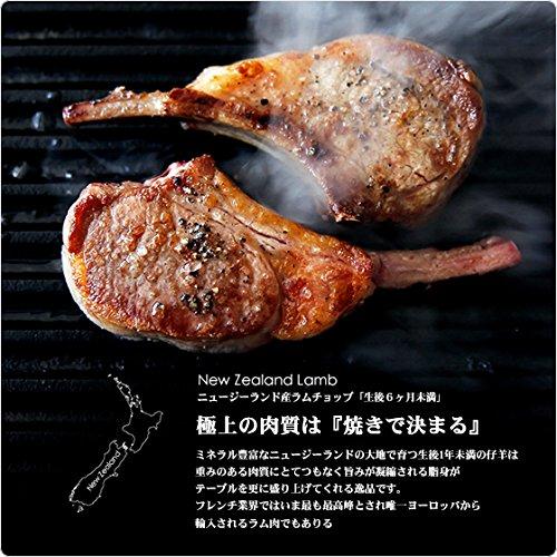 NZ産ラムチョップ4本セット!カットしてあるから便利!臭みのない仔羊ラム肉BBQにもオススメ