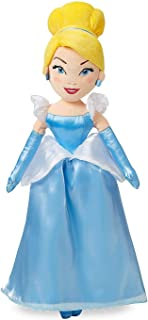 Disney Princess Plush Cinderella Doll -- 21'' H (2012)