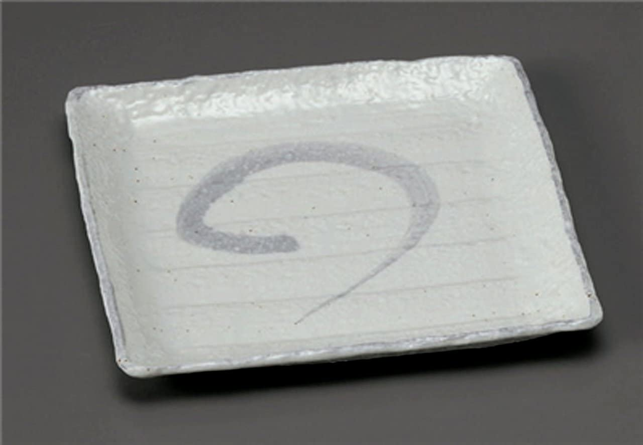 ASIAN-KOBIKI Jiki Japanese traditional Direct store Medium Porcelain trend rank Plate ma