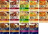 【Amazon.co.jp限定】 大塚食品 マイサイズ 2週間セット 14食 【セット買い】