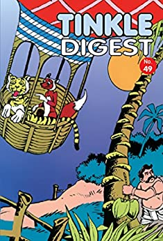 Tinkle Digest 49 by [ANANT PAI]
