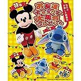 ミッキー&ディズニーファンタジーキャラクター抽選会(50名様用)  21768